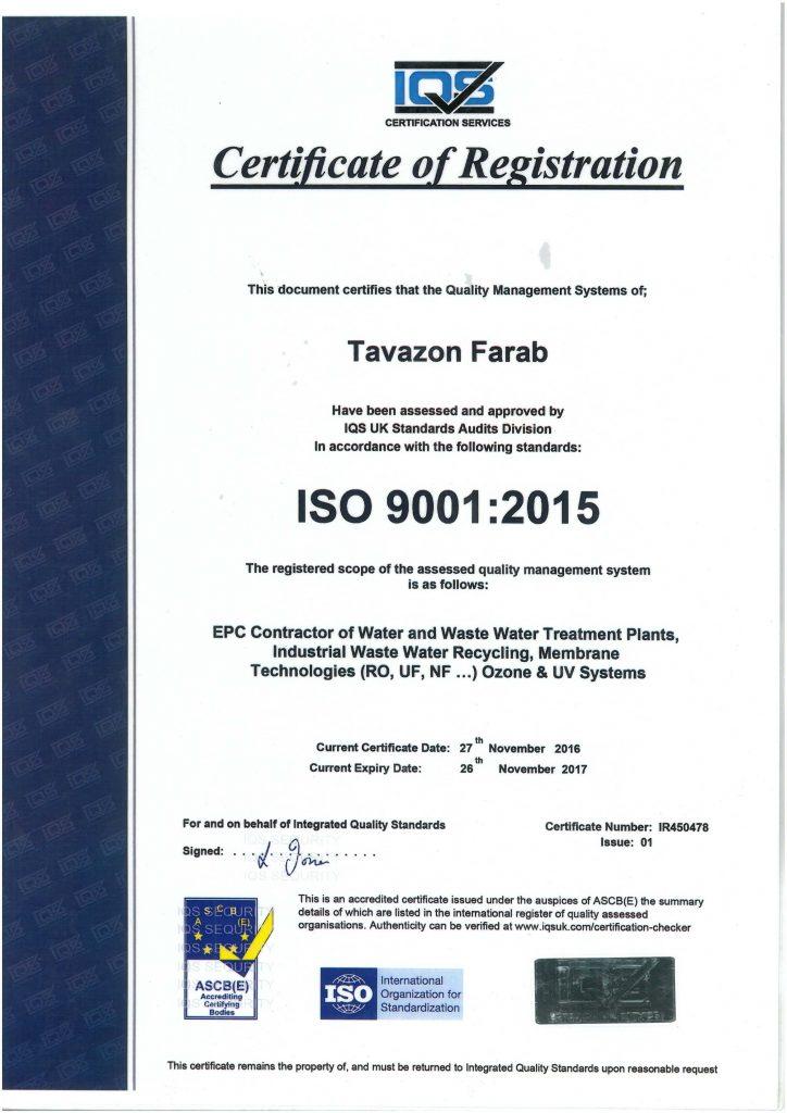 ISO9001-2015-724x1024 گواهینامه ها