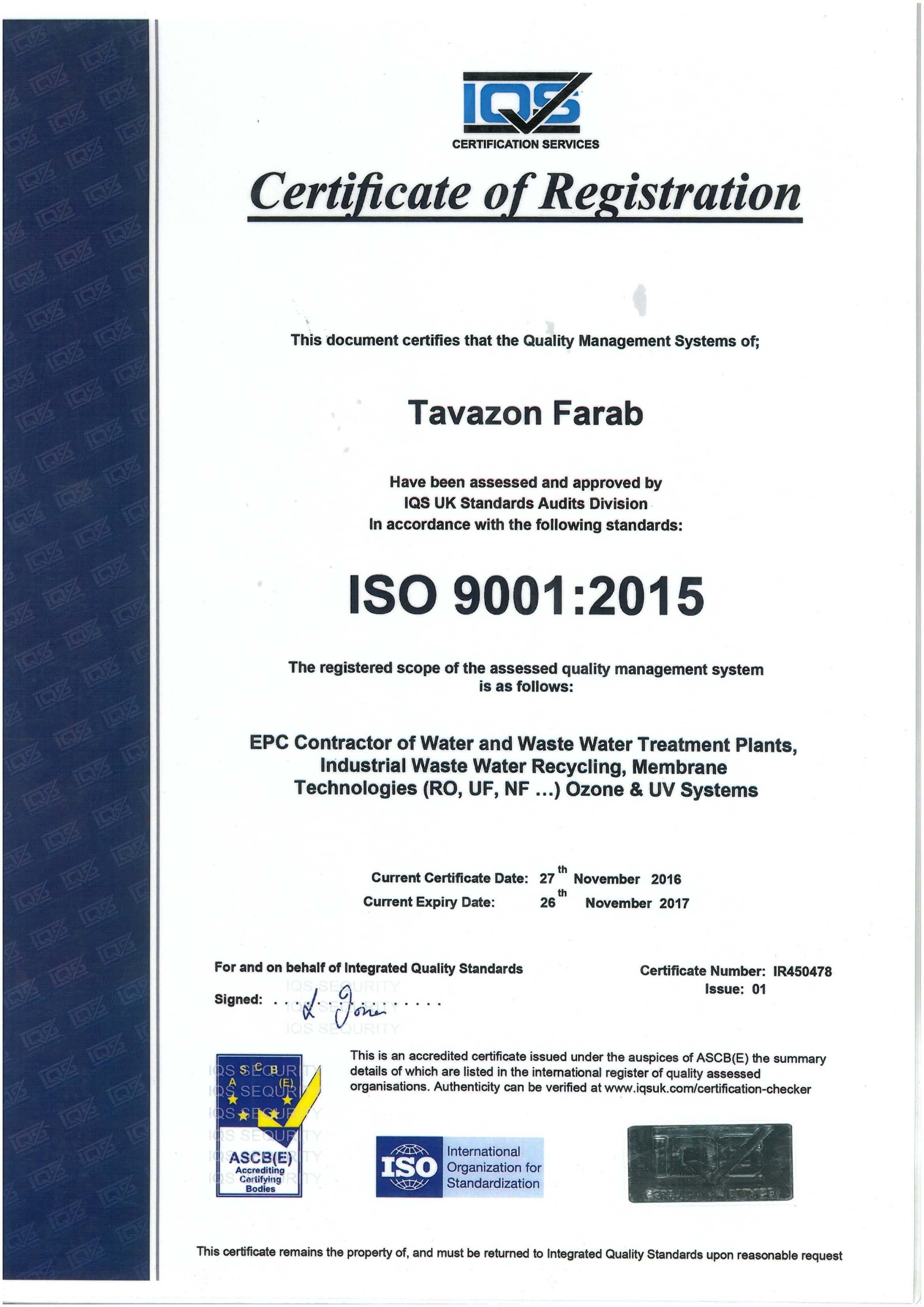 ISO9001-2015 گواهینامه ها