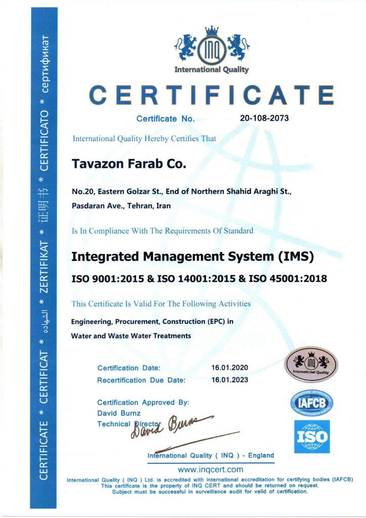 img364-724x1024 گواهینامه ها