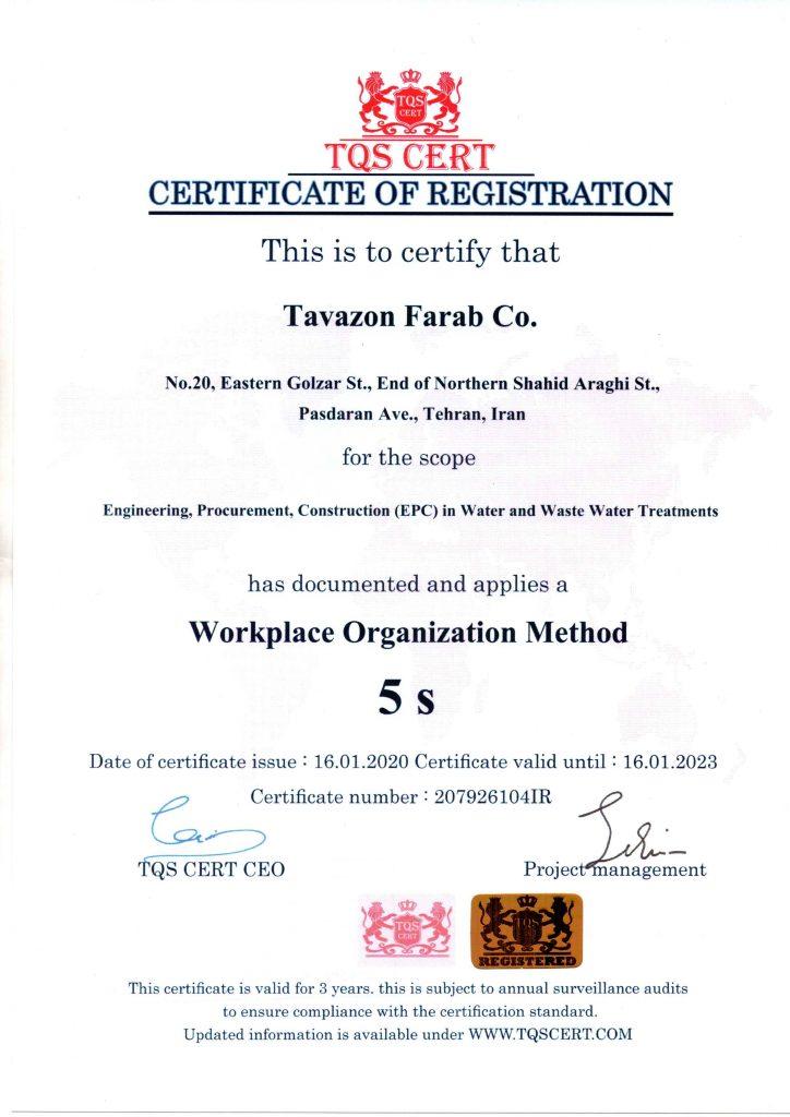 img365-724x1024 گواهینامه ها