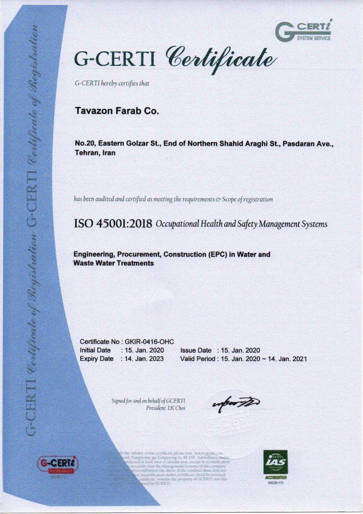 img366-724x1024 گواهینامه ها