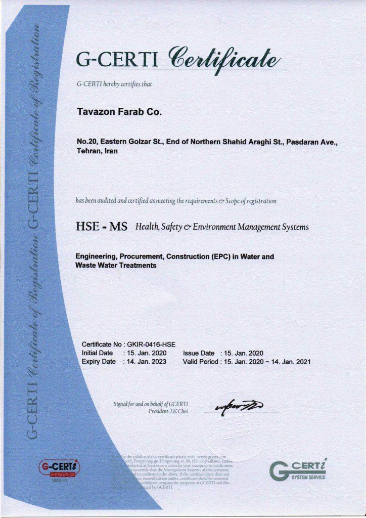 img367-724x1024 گواهینامه ها