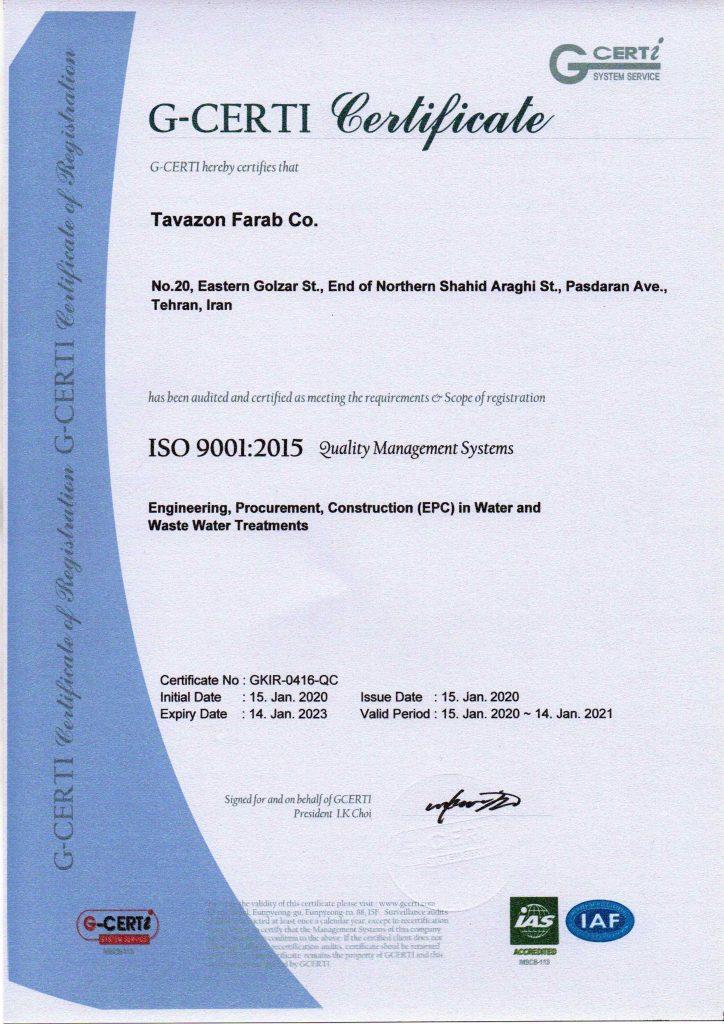 img369-724x1024 گواهینامه ها